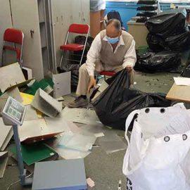 幫助學校銷毀處理學生檔案