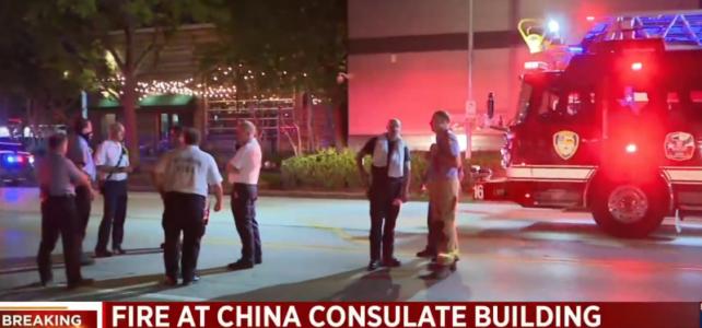 疑外交官被驅離前燒毀機密文件 美國下令72小時內關閉中國休士頓領事館