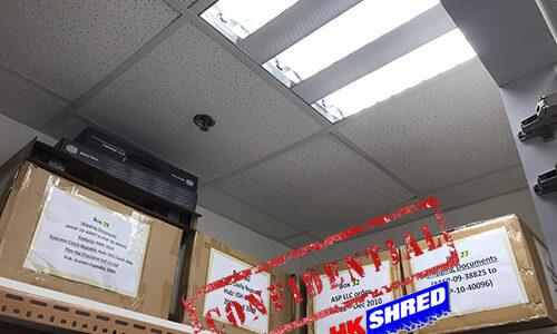 協助匯達大廈客戶銷毀機密文件